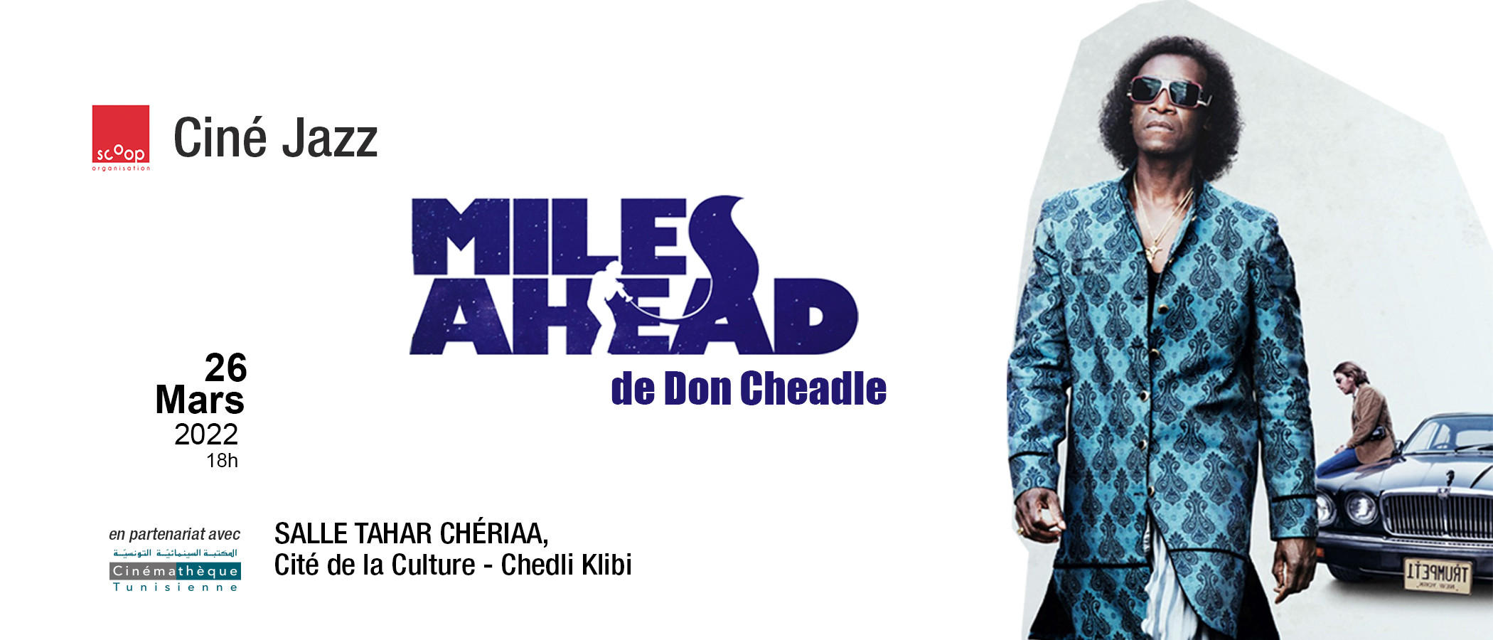 "Ciné Jazz - ""MilesAhead"""