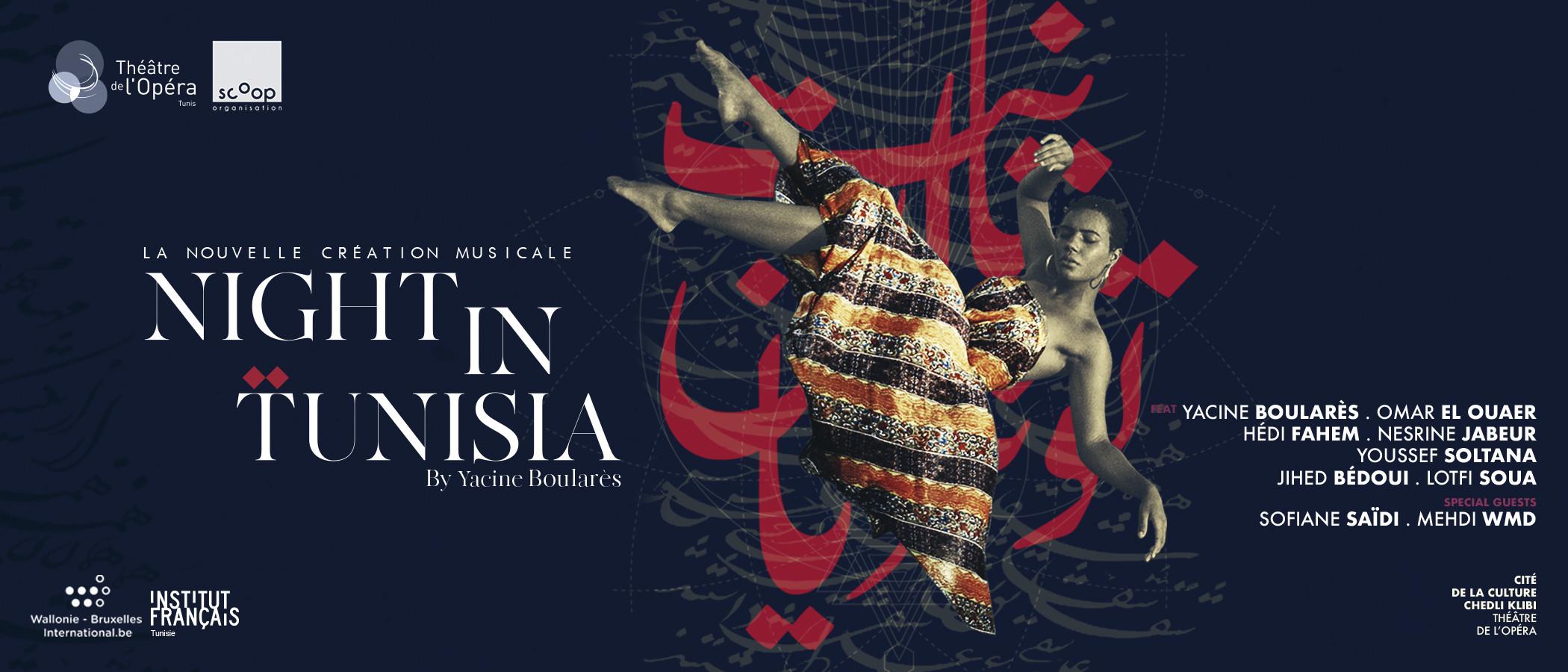 Night in Tunisia  une création musicale originale